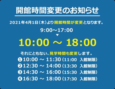 Twitter コロナ 呉 市 【新型コロナウイルス関連】呉市における感染者情報