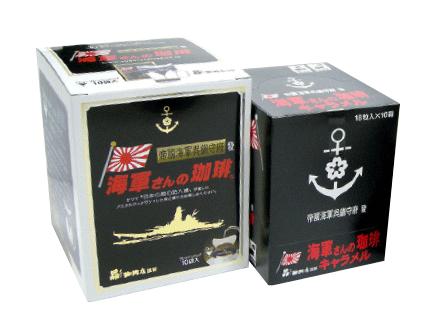 海軍さんの珈琲 (PV粉・ドリップ)