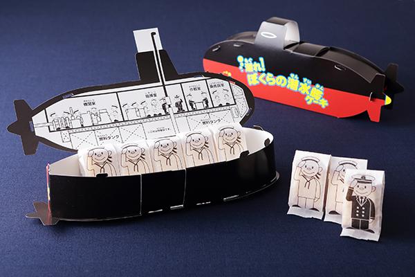 潜れ!ぼくらの潜水艦ケーキ